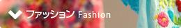 bn_fashion